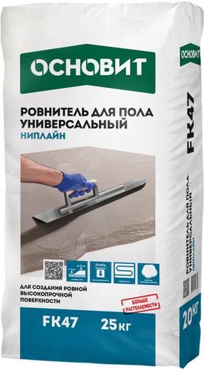 Основит Ниплайн FK 47 ровнитель для пола универсальный (25 кг)