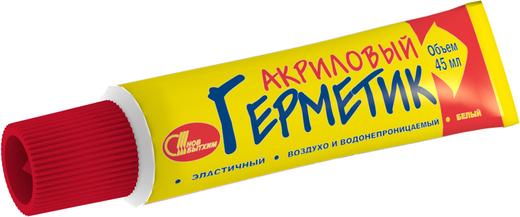 Новбытхим Универсальный акриловый герметик