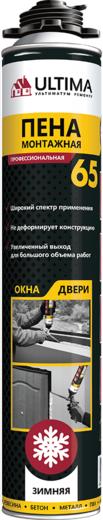 Ultima Professional 65 профессиональная монтажная пена с увеличенным выходом (850 мл) пистолетная зимняя