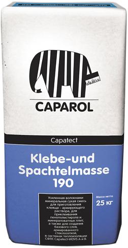 Caparol Capatect Klebe- und Spachtelmasse 190 минеральная сухая смесь (25 кг) летняя