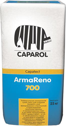 Caparol Capatect ArmaReno 700 минеральная сухая смесь для приклеивания теплоизоляционных плит