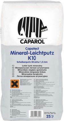Caparol Capatect Mineral-Leichtputz K10 минеральная заводская сухая смесь
