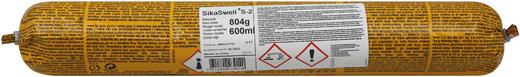 Sika Sikaswell S-2 герметик набухающий при контакте с водой