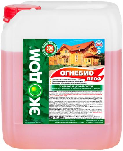 ЭкоДом Огнебио Проф огнебиозащитный состав для защиты древесины с усиленным действием I и II группа
