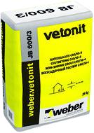 Вебер Ветонит JB 600/3 безусадочный раствор (25 кг)