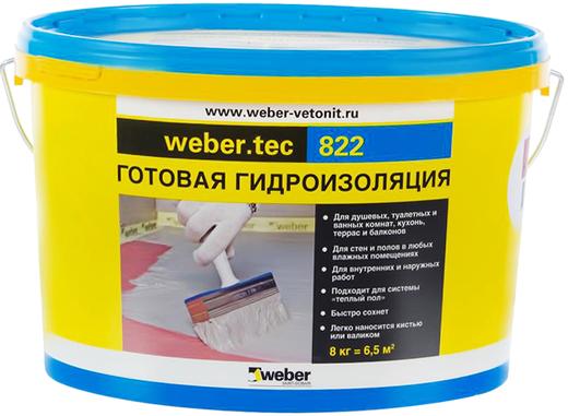 Вебер.Tec 822 готовая гидроизоляция (8 кг) серая