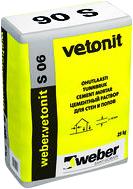 Вебер Ветонит S 06 морозостойкий сухой цементный раствор для стен и полов (25 кг)