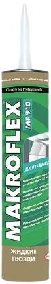 Макрофлекс MF910 жидкие гвозди монтажный клей для панелей