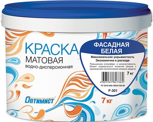 Оптимист F 301 краска матовая водно-дисперсионная фасадная белая (14 кг) белая
