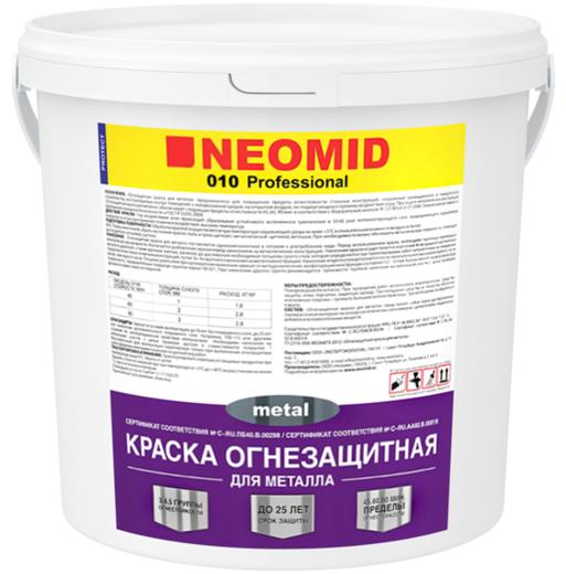 Неомид 010 Metal краска огнезащитная для металла (25 кг) белая