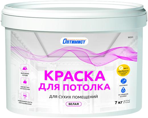 Оптимист W 201 краска для потолка для сухих помещений белая (14 кг) белая