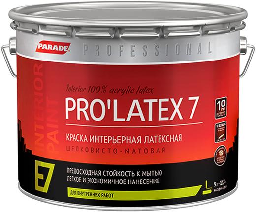 Parade Professional E7 Pro'latex 7 краска интерьерная латексная (9 л) бесцветная