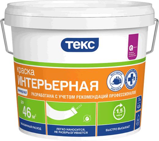 Текс Универсал краска интерьерная (40 кг) белоснежная