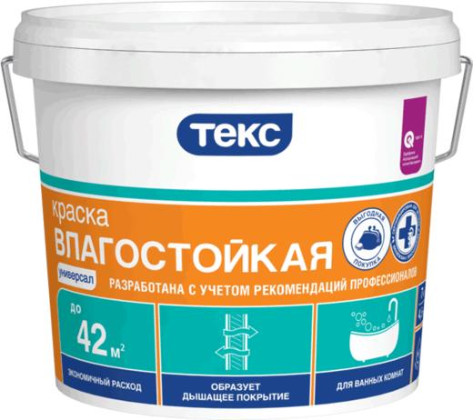 Краска Текс Универсал Влагостойкая 7 кг белоснежная