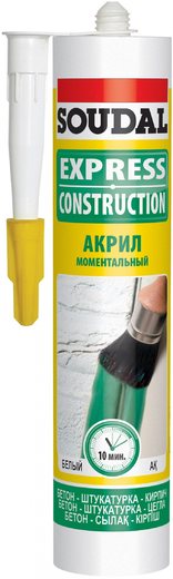 Soudal Express Construction моментальный акрил