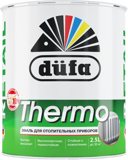Dufa Retail Thermo эмаль для отопительных приборов (2.5 л) белая