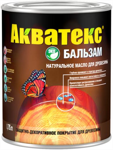 Покрытие Акватекс Бальзам защитно-декоративное для древесины 750 мл иней