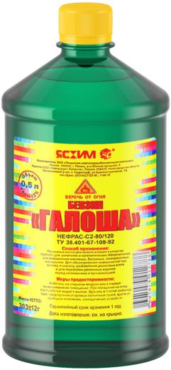 Ясхим БР-2 С2 80/120 бензин галоша нефрас (10 л)
