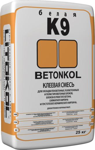 Betonkol k9 цементная клеевая 25 кг