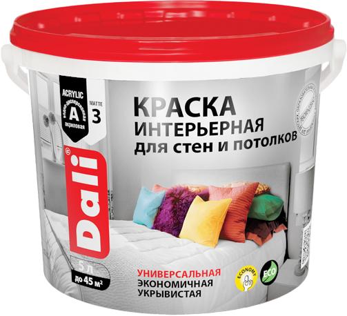 Краска Dali Интерьерная для стен и потолков универсальная экономичная укрывистая 2.5 л супербелая