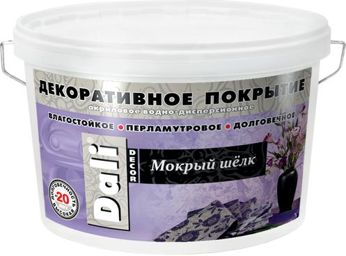 Dali Dali-Decor Мокрый шелк декоративное покрытие акриловое водно-дисперсионное