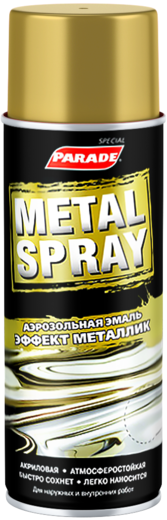 Parade Metal Spray аэрозольная эмаль (400 мл) золото металлик