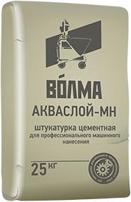 Волма Акваслой-МН штукатурка цементная легкая для профессионального машинного нанесения