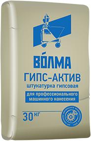 Волма Гипс-Актив штукатурка гипсовая (30 кг)