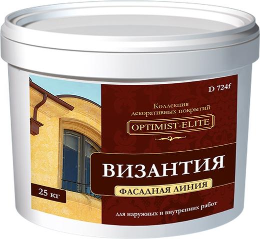 Оптимист Элит D 724f Византия (Фасадная Линия) декоративное покрытие (25 кг)