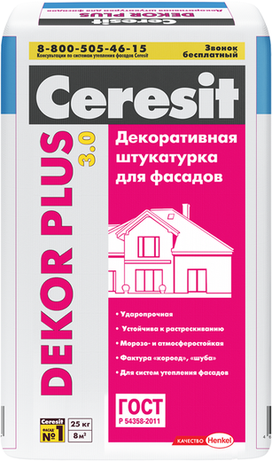 Ceresit Dekor Plus декоративная штукатурка для фасадов