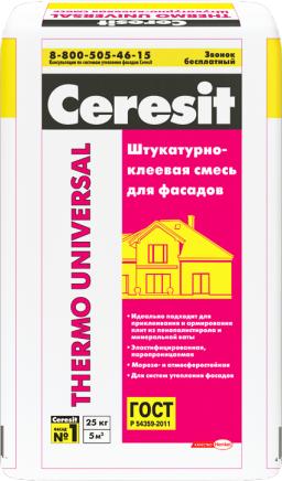 Ceresit Thermo Universal штукатурно-клеевая смесь для пенополистирольных и минераловатных плит