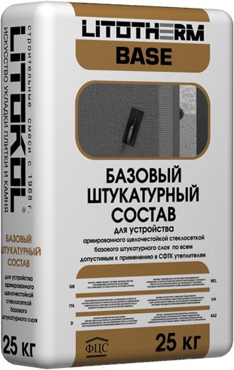 Литокол Litotherm Base базовый штукатурный состав