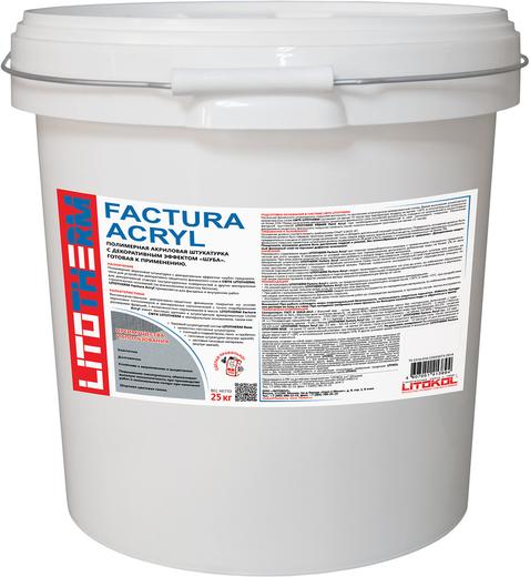 Штукатурка Литокол Litotherm factura acryl фасадная акриловая с эффектом шуба 25 кг зерно 2 мм