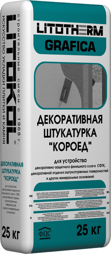 Штукатурка Литокол Litotherm grafica декоративная короед 25 кг зерно 2.5 мм