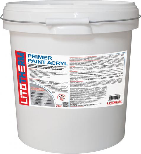 Литокол Litotherm Primer Paint Acryl фасадная акриловая грунтовка (10 кг)