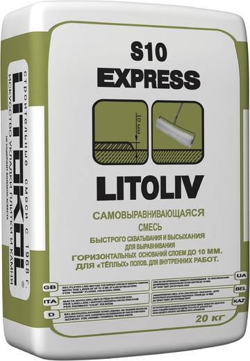 Litoliv s10 express самовыравнивающаяся для пола 20 кг