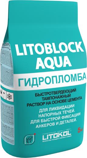 Литокол Litoblock Aqua Гидропломба быстротвердеющий тампонажный раствор на основе цемента (5 кг)