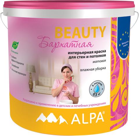 Краска Alpa Beauty бархатная латексная для стен и потолков 2 л супербелая