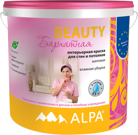 Alpa Beauty бархатная краска латексная для стен и потолков