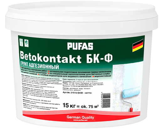 Пуфас Betokontakt БК-Ф грунт адгезионный для наружных и внутренних работ (15 кг)