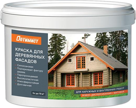 Оптимист F 320 краска для деревянных фасадов (9 л) бесцветная