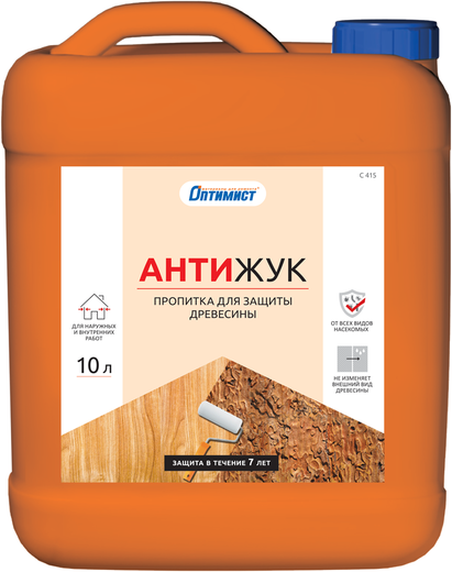 Оптимист C 415 Антижук пропитка для защиты древесины (10 л) бесцветная