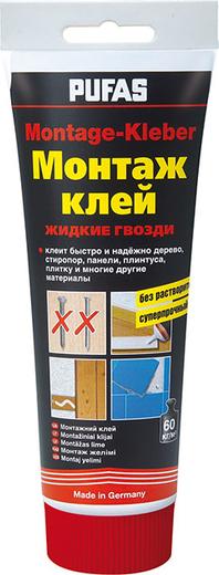 Пуфас Montage-Kleber монтаж клей/жидкие гвозди без растворителей суперпрочный