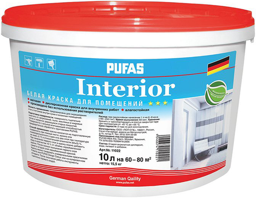Пуфас Interior краска для помещений (10 л) белая