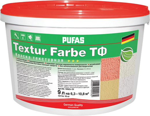 Пуфас Textur Farbe ТФ краска текстурная
