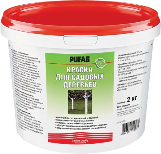 Пуфас краска для садовых деревьев (2 кг) белая