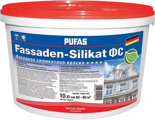 Пуфас Fassaden-Silikat ФС фасадная силикатная краска (10 л) белая