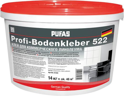 Пуфас Profi-Bodenkleber 522 клей для коммерческого линолеума (7 кг)