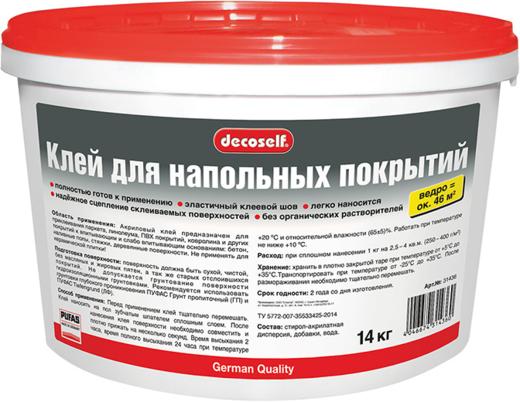 Пуфас Decoself клей для напольных покрытий (14 кг)