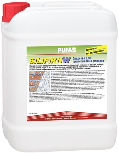 Пуфас Silifirn W средство для пропитывания фасадов гидрофобизатор без растворителей